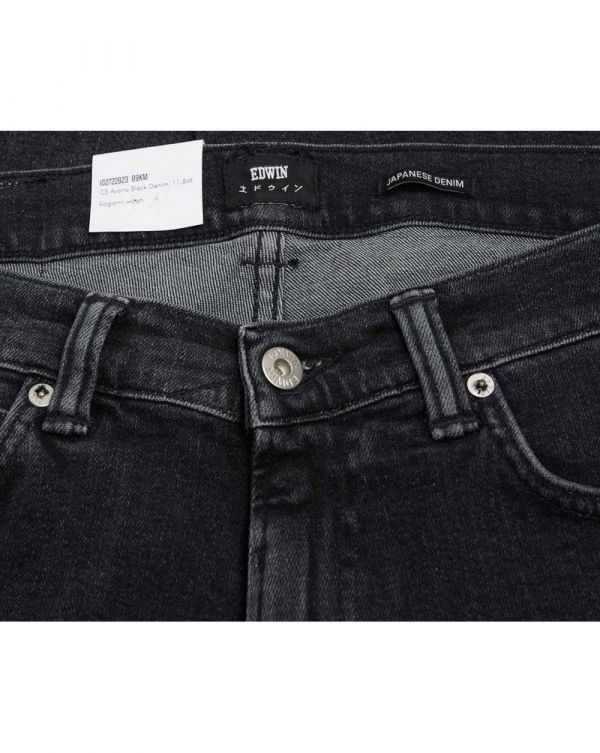 Ed 85 Skinny Fit Jeans