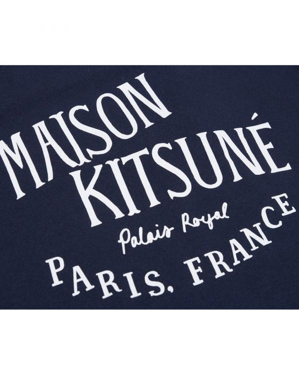 Palais Royal T-shirt
