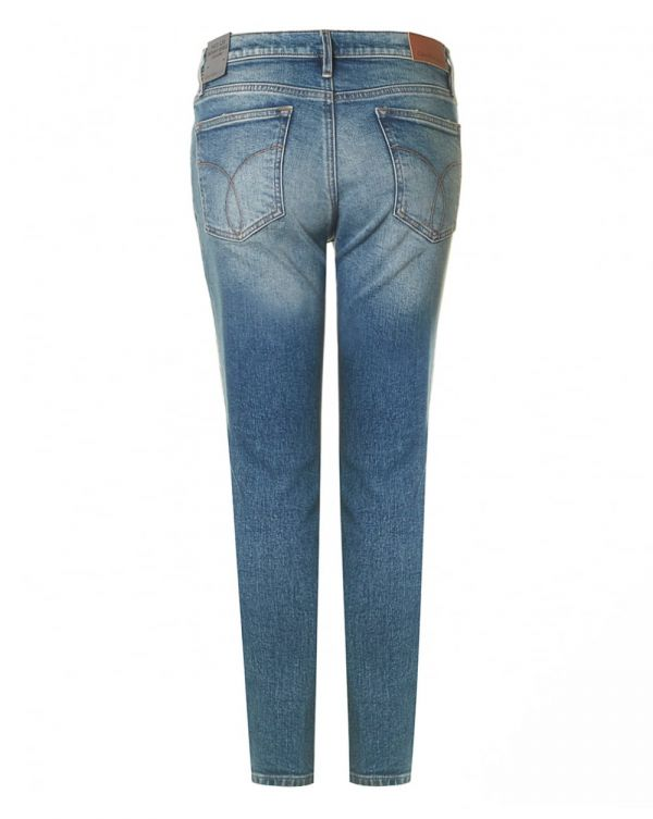 Destructed High Rise Skinny Jeans