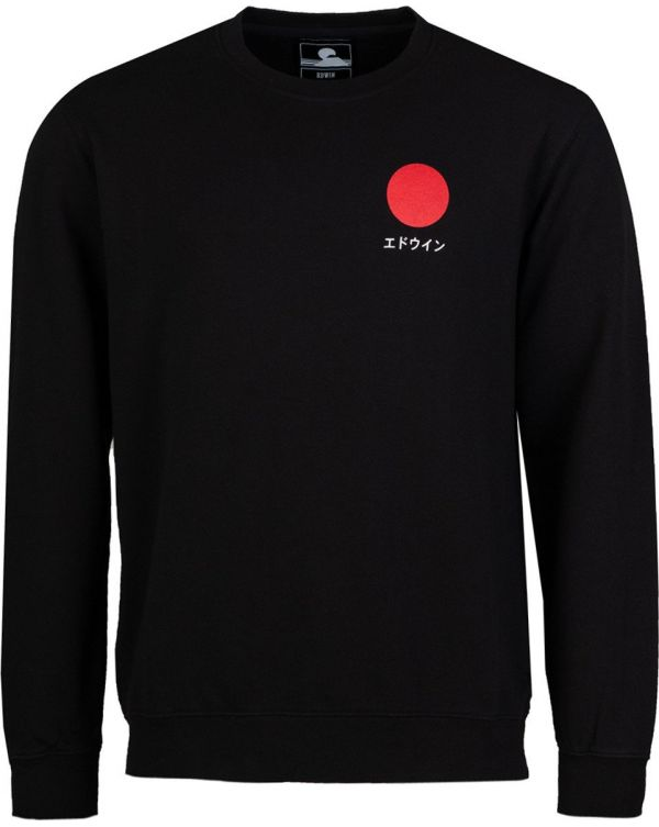 Japanese Sun Logo Crew Neck Sweat