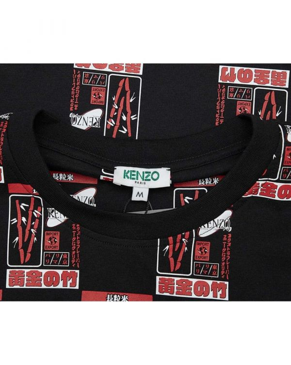 All Over Rice Bag Crew Neck T-shirt